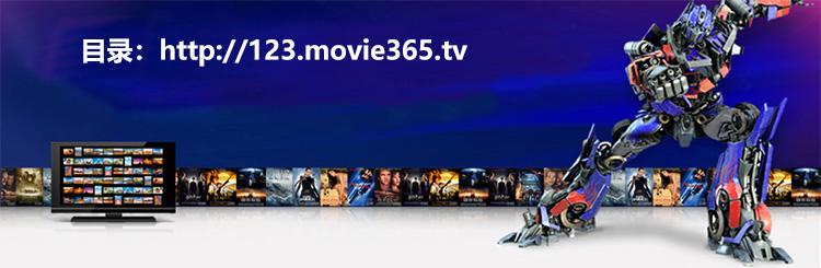 欢迎光临天天电影网-蓝光原盘高清、4K原盘高清硬盘拷贝网!